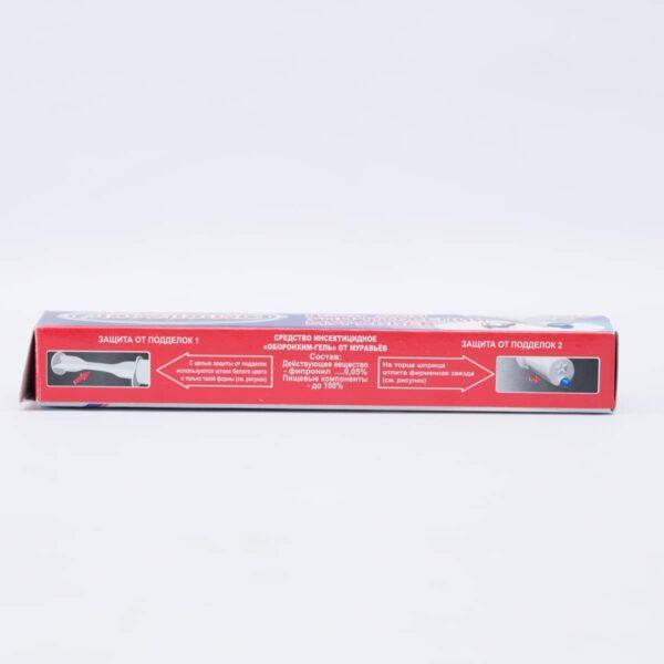 Дохлокс опаковка с инструкция за използване на препарата.